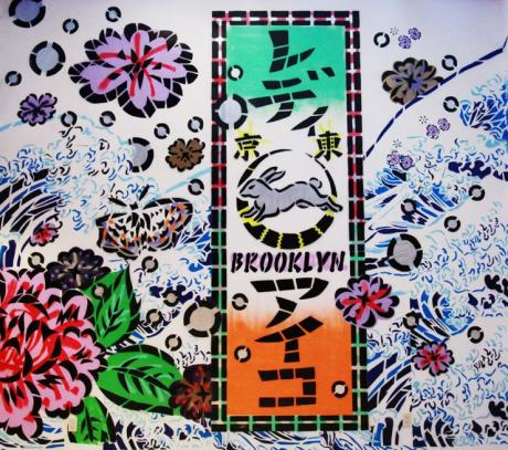 brooklyn-street-art-aiko-jaime-rojo-japan-society-gallery-03-13-web-9