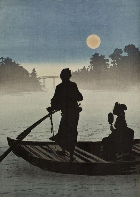 A boat on the Sumida River in moonlight, Arai Yoshimune. (1873 - 1945)